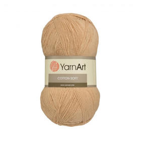 Cotton Soft kolor jasny brąz 07