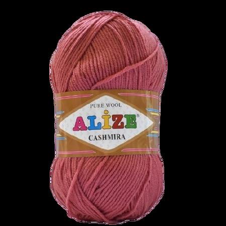 Alize Cashmira kolor ciemny róż 536 (1)