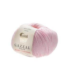 Gazzal Baby Cotton kolor różowy 3411