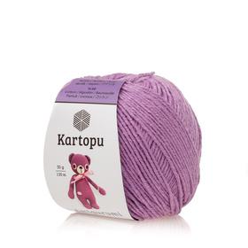 Kartopu Amigurumi kolor wrzosowy K1709