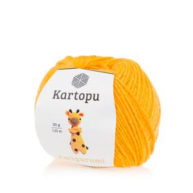 Kartopu Amigurumi kolor słoneczny K322